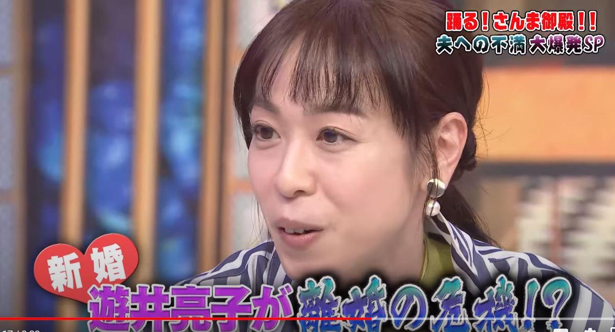 結婚 浦川 ディレクター